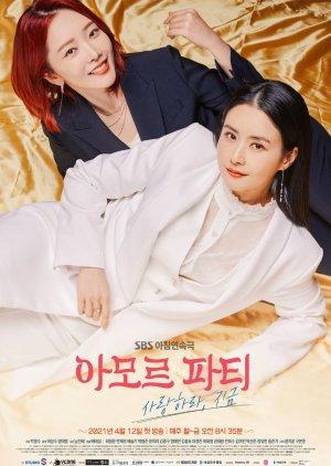 Amor Fati (2021)