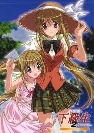 Kakyusei (1999)