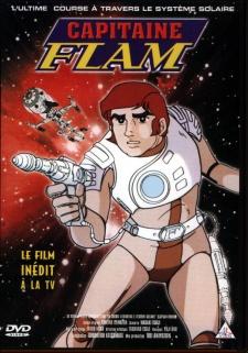 Captain Future: The Brilliant Solar System Race