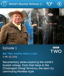 Worlds Busiest Railway 2015: Season 1
