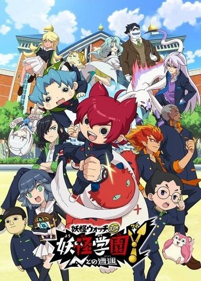 Youkai Watch Jam Youkai Gakuen Y