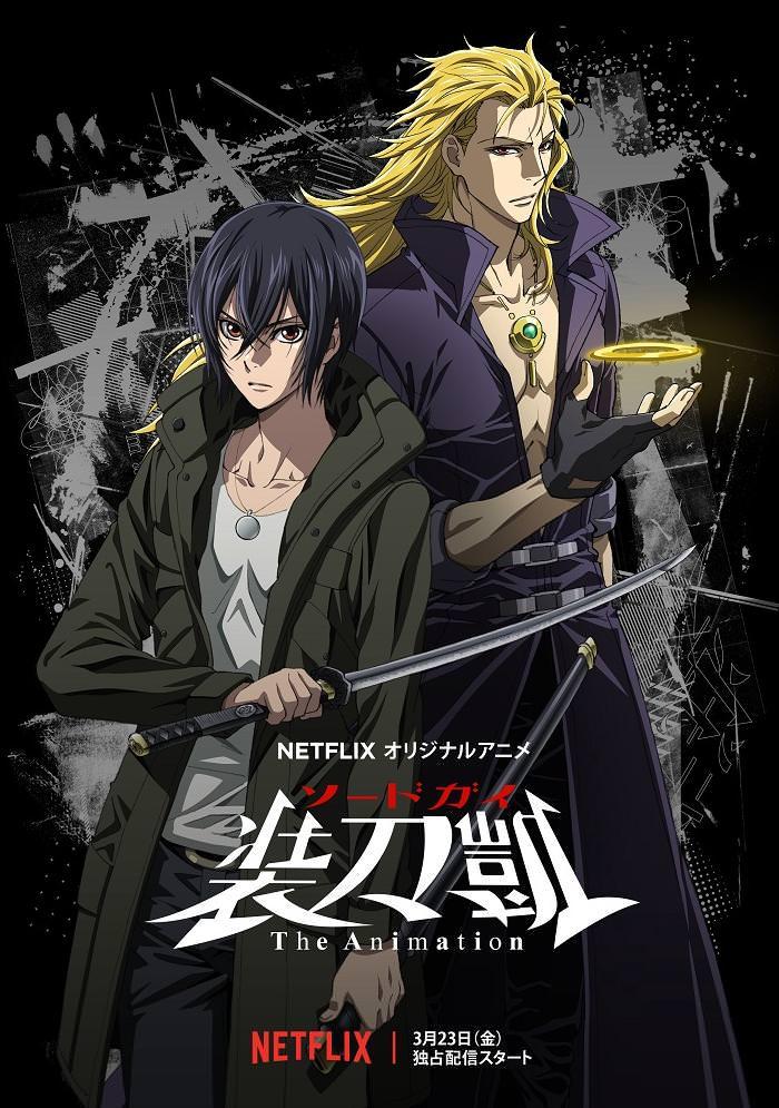 Sword Gai: The Animation Part Ii (dub)