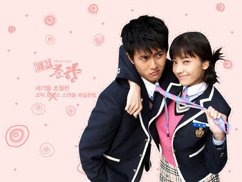 Sassy Girl, Choon Hyang