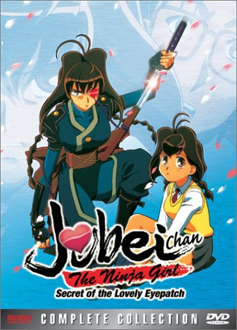 Jubei Chan The Ninja Girl 2 (sub)