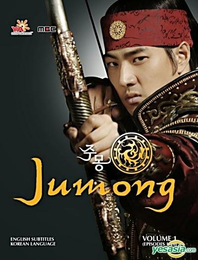 Jumong: Season 1