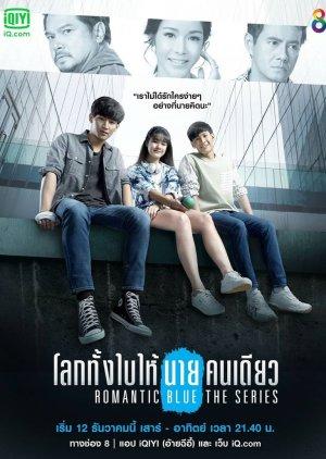 Romantic Blue (2020)