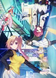 Musaigen No Phantom World Special (sub)