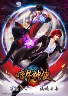 An Jie Shen Shi