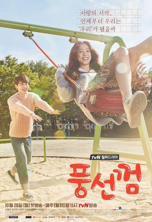 Bubblegum (korean Drama)