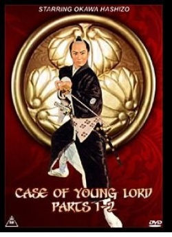 Case Of A Young Lord Ii