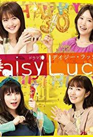 Daisy Luck