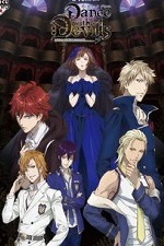Dance With Devils: Season 1