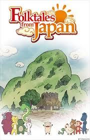 Folktales From Japan S2