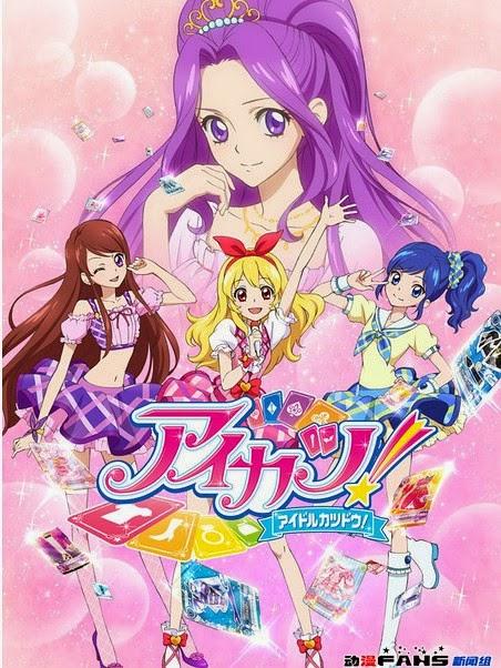 Aikatsu!: Season 3