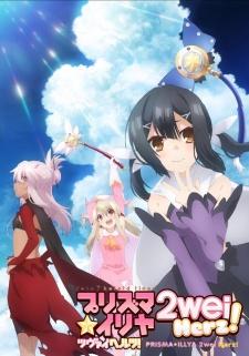 Fate/kaleid Liner Prisma Illya 2wei! Herz!