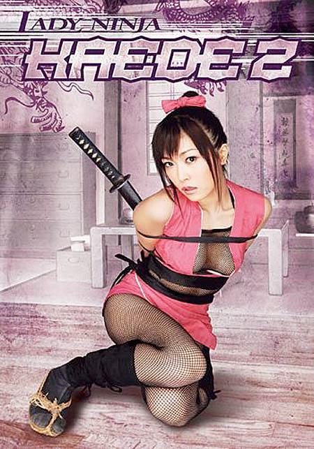 Lady Ninja Kaede 2