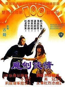 (shaw Brothers) Return Of The Sentimental Swordsman