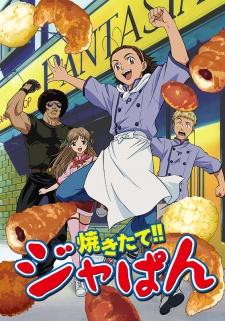 Freshly Baked!! Ja-pan: Season 1