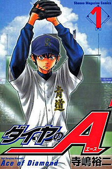Ace Of Diamond: Season 2