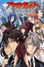 Active Raid: Kidou Kyoushuushitsu Dai Hakkei: Season 1