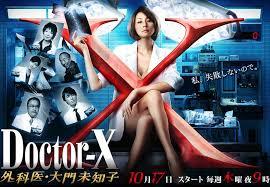 Doctor-x Season 2