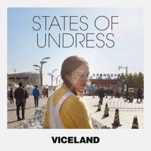 States Of Undress: Season 2