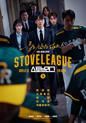 Stove League