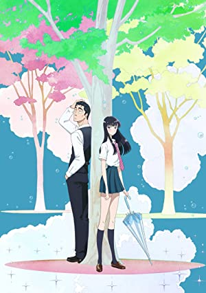 Koi Wa Ameagari No You Ni: Season 1