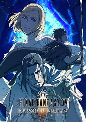 Final Fantasy Xv: Episode Ardyn - Prologue(sub)