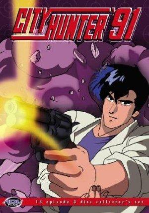 City Hunter: Season 2