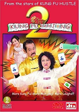 Kung Fu Mahjong 2