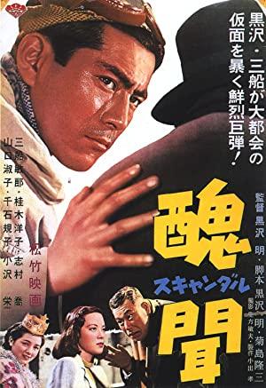 Scandal 1950