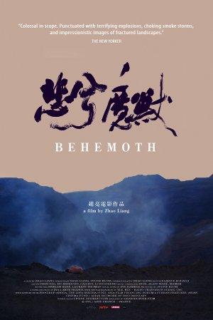 Behemoth 2015