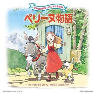 The Story Of Perrine