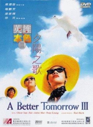 A Better Tomorrow Iii: Love And Death In Saigon