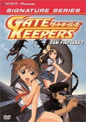 Gate Keepers 21 (sub)