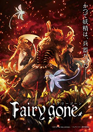 Fairy Gone (dub)