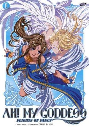 Ah! My Goddess - Flights Of Fancy (sub)