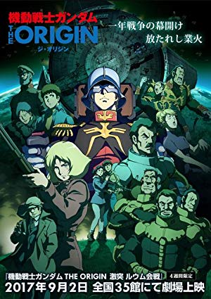 Mobile Suit Gundam: The Origin V - Clash At Loum