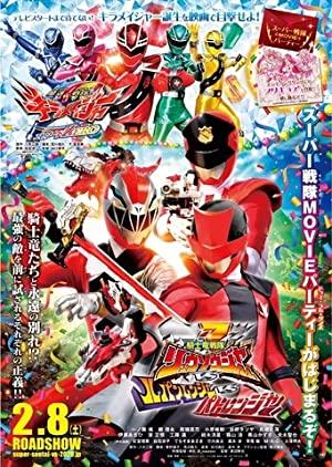Kishiryu Sentai Ryusoulger Vs. Lupinranger Vs. Patranger