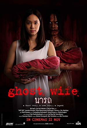 Ghost Wife