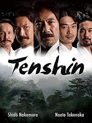 Tenshin