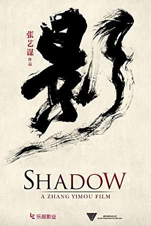 Shadow 2018