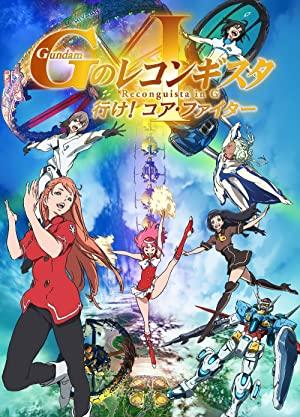 Gundam G No Reconguista Movie 1 - Go! Core Fighter