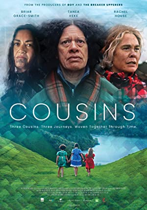 Cousins 2021