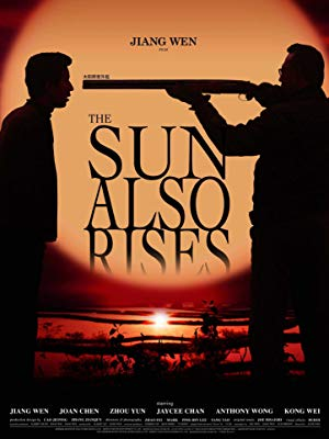 The Sun Also Rises 2007