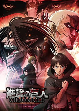 Attack On Titan: Chronicle
