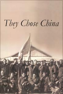 They Chose China