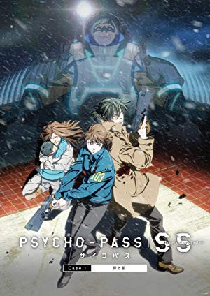 Psycho-pass: Sinners Of The System Case 1 Crime And Punishment