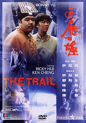 The Trail 1983